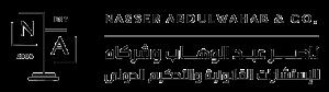 Nasser Abdul Wahab